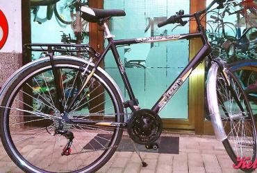 """25% попуст на ВЕЛОСИПЕДИ """"JEEP"""" машки или женски по избор во специјализираната продавница за велосипеди """"CITY BIKE"""" во вредност од 10000ден. за само 7500ден."""