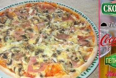 ГОЛЕМА ПИЦА КАПРИЧИОЗА + ПИЈАЛАК ПО ИЗБОР (ПИВО, СОК ИЛИ МИНЕРАЛНА ВОДА) во пица ресторан ВИА САКРА за само 199ден.