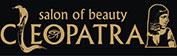 66% попуст на пакет 10 ТРЕТМАНИ ЗА ТЕЛО ПО ИЗБОР во салон за убавина CLEOPATRA во вредност од 3500ден. за само 1199ден.